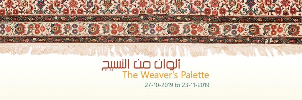 The Weaver's Palette